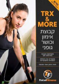 TRX N MORE